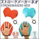【水泳練習用具】STROKEMAKERS ストロークメーカーNEO ネオ パドル005・01 12才〜14才
