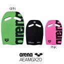 【3点以上のお買い物で5%OFFクーポン配布中】アリーナ ARENA 水泳 キックボード ビート板 練習用具 AEAMGX20