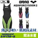 【送料無料】アリーナ ARENA 競泳水着 レディース ハーフスパッツオープンバック(クロスバック) fina承認 AQUAFORCE FUSION2 2018年SS限定カラー ARN-L7010W