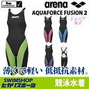 【送料無料】アリーナ ARENA 競泳水着 ジュニア女子 ハーフスパッツオープンバック(クロスバック) fina承認 AQUAFORCE FUSION2 2018年SS限定カラー ARNL7010WJ