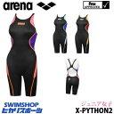 《今すぐ使えるクーポン配布中》アリーナ ARENA 競泳水着 ジュニア女子 FINA承認 ジュニアハーフスパッツ クロスバック X-PYTHON2 2018年限定カラー ARNL7030WJ-HK