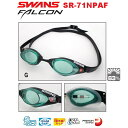 【スイムゴーグル】SWANS スワンズ クッション付き スイミングゴーグル クリアタイプ fina承認 FALCON(ファルコン) 水泳PREMIUM ANTI-FOG SR-71NPAF-G