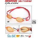 【スイムゴーグル】SWANS スワンズ クッション付き スイミングゴーグル クリアタイプ fina承認 FALCON(ファルコン) 水泳 PREMIUM ANTI-FOG SR-71NPAF-OR