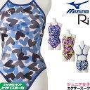 ミズノ MIZUNO 競泳水着 ジュニア女子 練習用 エクサースーツ ミディアムカット U-Fit 競泳練習水着 池江璃花子 2019年春夏モデル N2MA9466