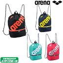 【3点以上のお買い物で5%OFFクーポン配布中】アリーナ ARENA 水泳 プールバッグ AEANJA03 スイミングバッグ