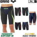 アリーナ ARENA 競泳水着 ジュニア男子 fina承認 ジュニアハーフスパッツ AQUAHYBRID ARN-8081MJ