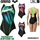 アリーナ ARENA 競泳水着 レディース fina承認 セイフリーバック 着やストラップ UROKOSKIN ST 2019年春夏モデル ARN-9061W