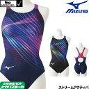 ミズノ MIZUNO 競泳水着 レディース fina承認 ストリームアクティバ ローカット(オープン) ストリームフィット2 2019年春夏モデル N2MA9245