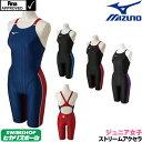 ミズノ MIZUNO 競泳水着 ジュニア女子 fina承認 ストリームアクセラ ハーフスーツ ソニックフィットAC N2MG8426
