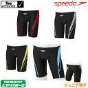 スピード SPEEDO 競泳水着 ジュニア男子 FINA承認 ジュニアジャマー FLEX Zero SD66C07