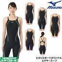 ミズノ MIZUNO 競泳水着 レディース エクサースーツ 練習用 ハーフスーツ EXER SUITS U-Fit N2MG9W01 ヒカリスポーツオリジナル