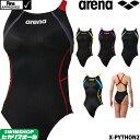 アリーナ ARENA 競泳水着 レディース fina承認 リミックタイプロウ クロスバック X-PYTHON2 ARN-9031WL