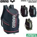 【クーポン利用で更にお値引き】アリーナ 水泳 水球 リュック バックパック デイバッグ ARENA スイミング AEALGA01 スイミングバッグ