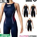 【15%OFFクーポン対象】アリーナ ARENA 競泳水着 ジュニア女子 fina承認 ジュニアハーフスパッツ(クロスバック) X-PYTHON2 2020年春夏モデル ARN-0030WJ