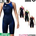 【15%OFFクーポン対象】アリーナ ARENA 競泳水着 ジュニア女子 fina承認 ジュニアハーフスパッツ(クロスバック) X-PYTHON2 2020年春夏モデル ARN-0034WJ