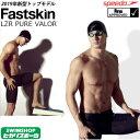 スピード 競泳水着 メンズ FASTSKIN LZR Pure Valor Jammerファストスキンレーザーピュアヴァラー ジャマー SPEEDO FINA承認 競泳全種..