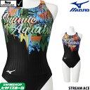 ミズノ MIZUNO 競泳水着 レディース fina承認 ローカット(マスターズバック) STREAM ACE ストリームフィットA 2020年秋冬モデル N2MA0742
