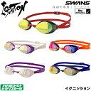 スイミング レーシング ゴーグル 水泳 SWANS スワンズ IGNITION-M イグニッション FINA承認 自由形専用 ミラータイプ クッション付き IGNITION-M