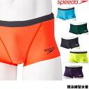 スピード SPEEDO 競泳水着 メンズ 練習用 アルファターンズボックス ENDURANCE SP 競泳練習水着 ST52002