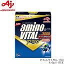 ショッピングアミノバイタル 【クーポン利用で更にお値引き】アミノバイタル プロ 4.4g×10本 味の素 AM83823