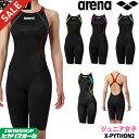 【決算セールクーポン配布中】アリーナ ARENA 競泳水着 ジュニア女子 fina承認 ジュニアハーフスパッツ クロスバック X-PYTHON2 ARN-9030WJ