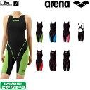 【送料無料】アリーナ ARENA 競泳水着 レディース ハーフスパッツオープンバック(クロスバック) fina承認 AQUAFORCE FUSION2 ARN-7010W