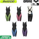 《決算SALE!クーポン配布中》アリーナ ARENA 競泳水着 ジュニア女子 ハーフスパッツオープンバック(クロスバック) fina承認 AQUAFORCE FUSION2 限定カラー ARNL7010WJ