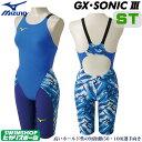 【高速割クーポン対象】ミズノ Fina承認モデル 競泳水着 レディース GX SONIC3 ST 霞×BLUE ブルー ハーフスパッツ スプリンター 布帛素材 短距離 選手向き MIZUNO 高速水着 女性用 N2MG6201