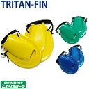 ソルテック TRITAN-FIN 新トライタンフィン 水泳トレーニングフィン SOL20110