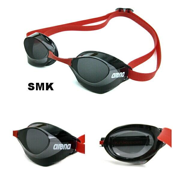 【水泳ゴーグル】【AGL-120-SMK】ARENA(アリーナ)ノンクッションスイミングゴ…...:hikarisp:10006797