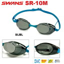 【水泳ゴーグル】【SR-10M-SLBL】SWANS(スワンズ) ノンクッションスイムゴーグル スナイパー(ミラータイプ)[FINA承認モデル]