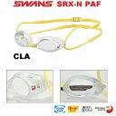 【水泳ゴーグル】【SRX-NPAF-CLA】SWANS(スワンズ) クッション付きスイムゴーグルSRX(クリアタイプ)【PREMIUM ANTI-FOG】