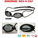 【水泳ゴーグル】【SRX-NPAF-SMBK】SWANS(スワンズ) クッション付きスイムゴーグルSRX(クリアタイプ)【PREMIUM ANTI-FOG】