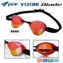【水泳ゴーグル】【V121MR-RSHD】VIEW(ビュー)競泳用ノンクッションスイムゴーグルBLADE(ブレード)【ミラータイプ】[FINA承認モデル]