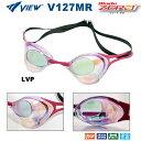 【水泳ゴーグル】【V127MR-LVP】VIEW(ビュー) ノンクッションスイムゴーグルBlade ZERO(ブレードゼロ)【ミラータイプ】[FINA承認モデル...