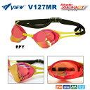 【水泳ゴーグル】【V127MR-RPY】VIEW(ビュー) ノンクッションスイムゴーグルBlade ZERO(ブレードゼロ)【ミラータイプ】[FINA承認モデル...