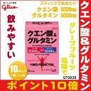 【ポイント10倍】【G70836】グリコ クエン酸&グルタミン
