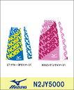 ●●【N2JY5000】MIZUNO(ミズノ) スイム巻きタオル[水泳/プール/ラップタオル]