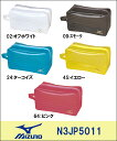 【N3JP5011】MIZUNO(ミズノ) 角型ポーチ(大)【10P03Dec16】