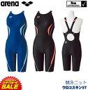 アリーナ arena 競泳水着 レディース セイフリーバックスパッツ 着やストラップ fina承認 UROKO SKIN ST ARN-7050W-HK