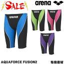 《今すぐ使えるクーポン配布中》アリーナ ARENA 競泳水着 メンズ ハーフスパッツ fina承認 AQUAFORCE FUSION2 限定カラー ARN-L7011M