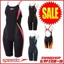 スピード SPEEDO 競泳水着 レディース FINA承認 Fastskin XT Pro Hybrid2 女性用 ウイ