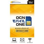 NTTコミュニケーションズ OCN モバイル ONE 音声・SMS・データ共通 T1100211