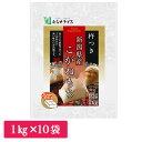 むらせライス ■新潟県産こがね切り餅 (1kg×10袋) 4048140030