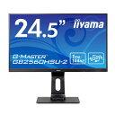 iiyama 24.5型ゲーミングディスプレイ GB2560HSU-2 ブラック GB2560HSU-B2