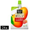 ミニッツメイド朝マンゴ 180g×24本