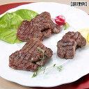 陣中 仙台 仔牛の牛タン丸ごと一本塩麹熟成500g TW3010203709