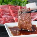 高橋畜産食肉 (山形)蔵王黒毛和牛バラ焼肉用350g TW3050244275