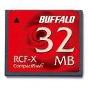 バッファロー コンパクトフラッシュ ハイコストパフォーマンスモデル 32MB RCF-X32MY