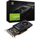HP NVIDIA Quadro P2000 グラフィックスカード(PCI-E) 1ME41AA